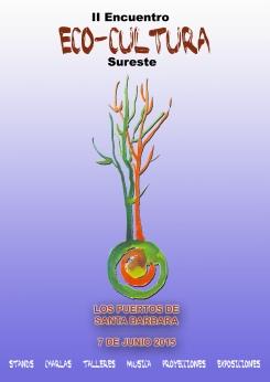 posters-los-puertos-general